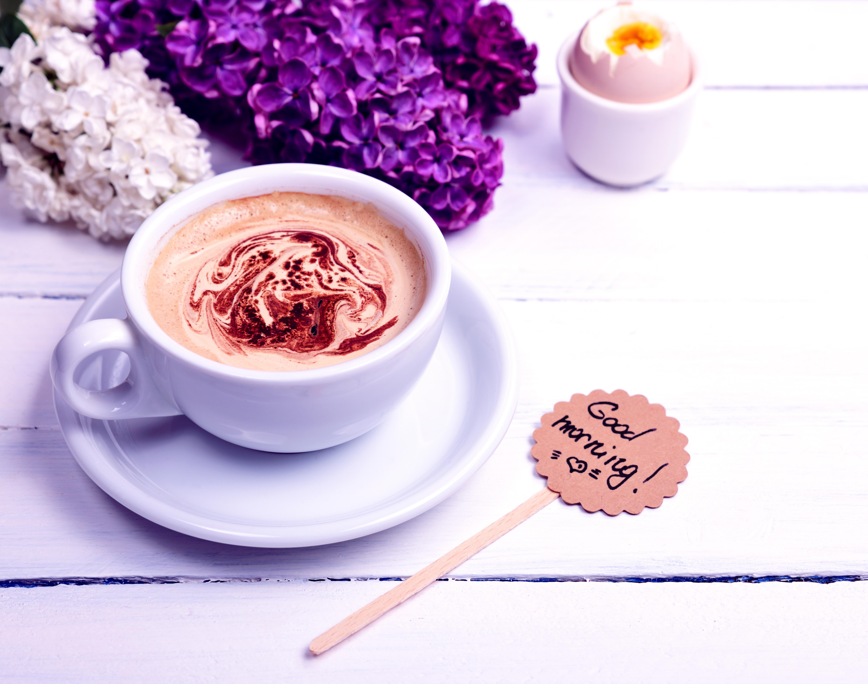 красивые открытки с чашкой кофе проводим выставки, творческие