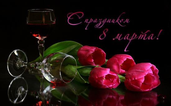 Открытка с розовыми цветами 157