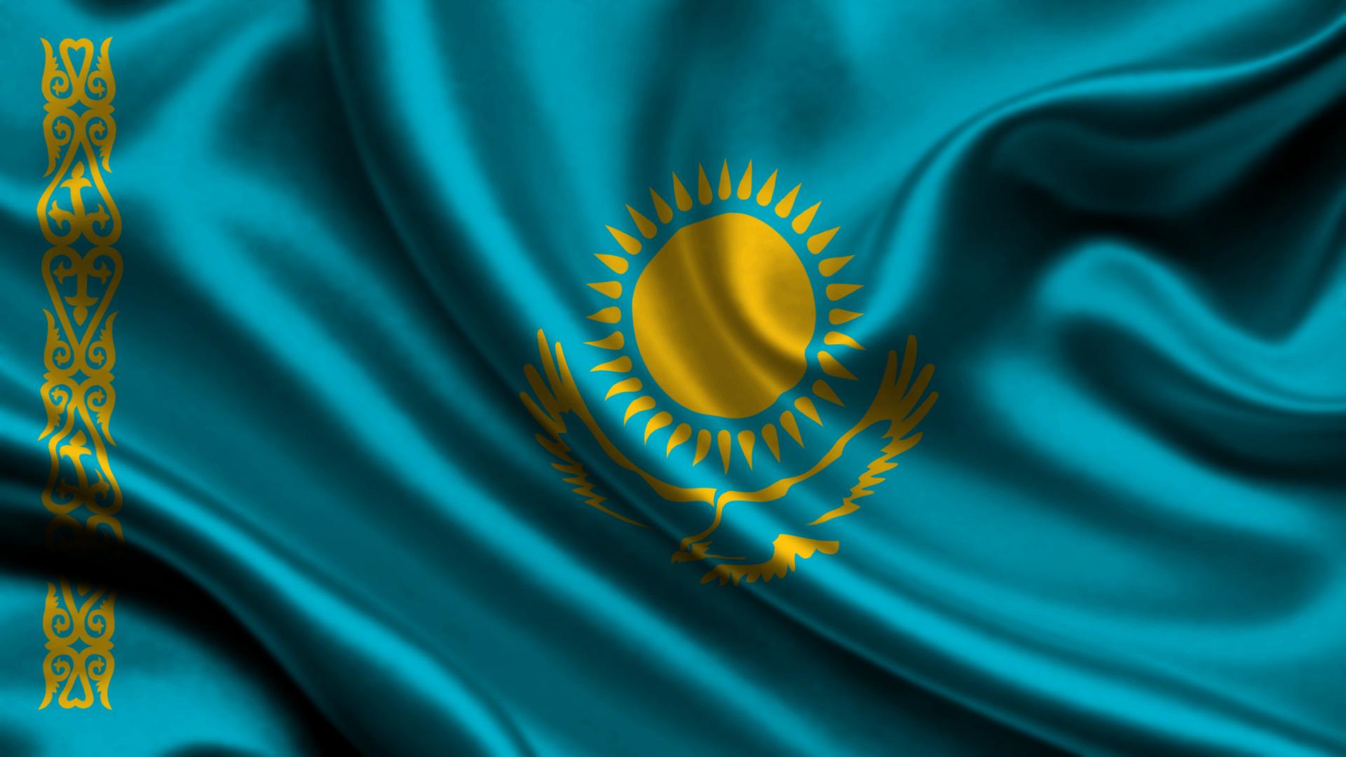 флаг казахстана скачать картинки