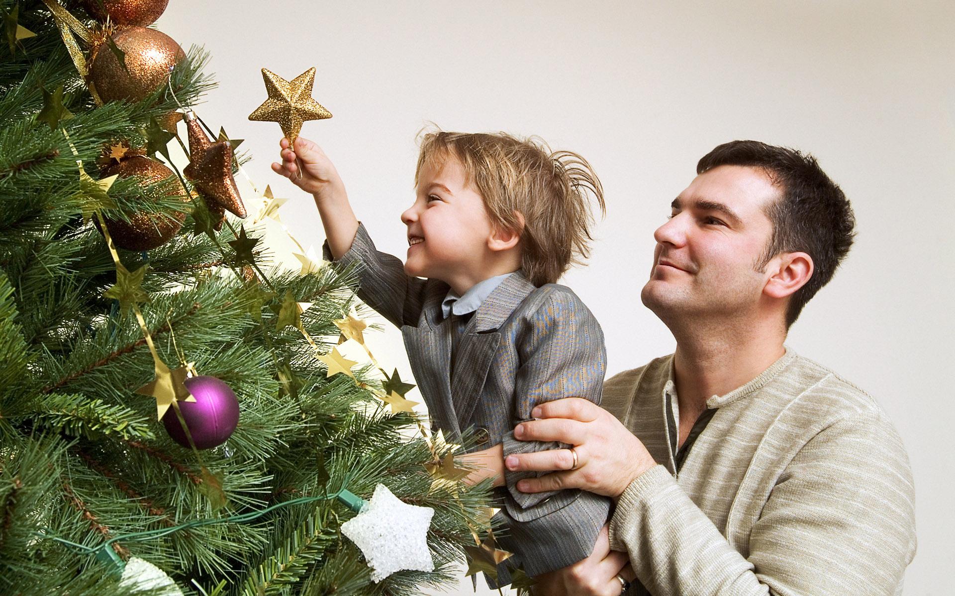 Отец и сын подарки 683