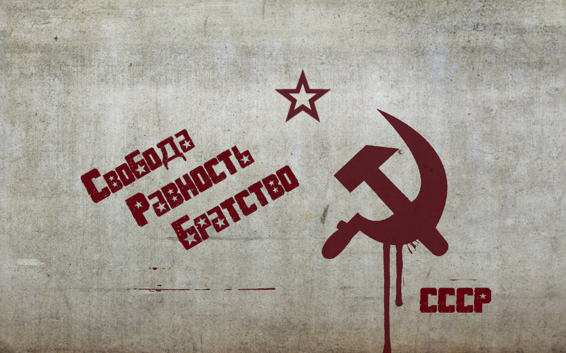 a comparison between the soviet and chinese communism