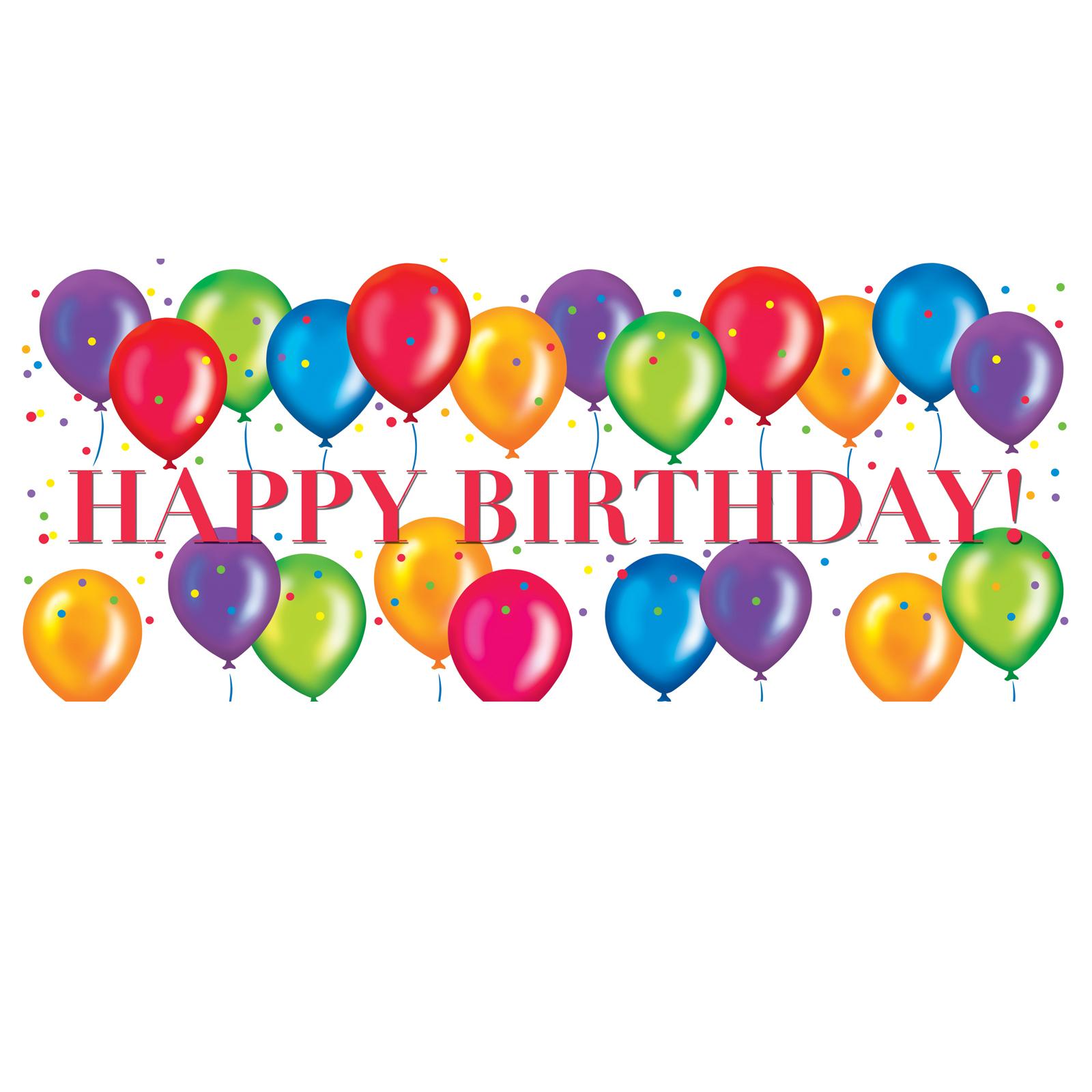 Поздравление с днём рождения на белом фоне