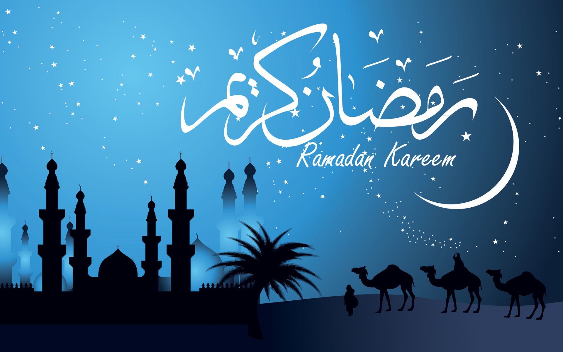Открытка с днем рамадан